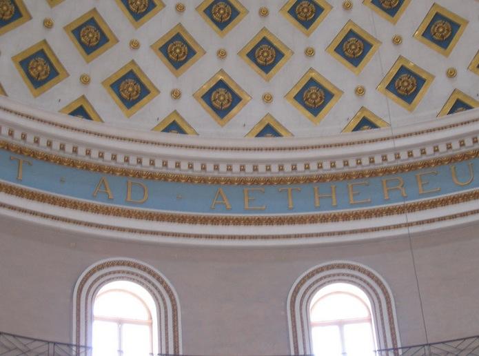 Mosta Dome Interior Malta